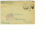 Allan Boyce Adams. F.A. U.S.R. 149th Regiment A.E.F., To Mrs. Joel Randolph Adams, Claremont, Mississippi. June 2, 1918.