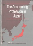 Accounting Profession in Japan; Professional Accounting in Foreign Country Series