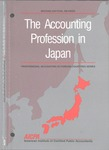 Accounting Profession in Japan, Second Edition Revised; Professional Accounting in Foreign Country Series