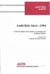 Audit risk alert - 1994