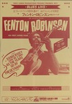 Fenton Robinson, Japan tour poster by Tom's Cabin Production