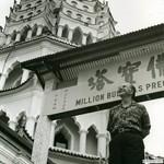 Visiting the Million Buddhas Precious Pagoda, Penang, Malaysia, 1978 by Harold Burson