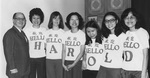 Visit to Hong Kong Office, 1973 (Date approximate) by Harold Burson