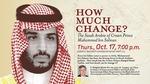How Much Change? The Saudi Arabia of Crown Prince Muhammad bin Salman by F. Gregory Gause III