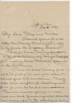 James E. Edmonds to Major & Mrs. J. E. Edmonds (15 December 1896) by James E. Edmonds