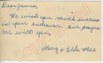 "Mary and Ella Mae to ""Dear James"" (28 September 1962) by Author Unknown"