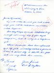 Bev. Clayton to James Meredith (2 October 1962) by Bev Clayton