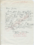 "Dan McGinnis to ""Dear James"" (Undated) by Dan McGinnis"