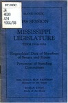 Hand book : biographical data of members of Senate and House, personnel of standing committees [1956] by Mississippi. Legislature
