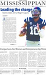 November 10, 2017 by The Daily Mississippian