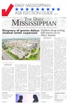 February 17, 2014 by The Daily Mississippian