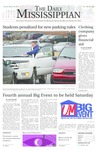 March 18, 2014 by The Daily Mississippian