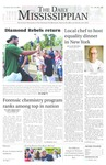 June 12, 2014 by The Daily Mississippian