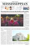 October 8, 2014 by The Daily Mississippian