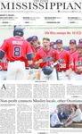 February 20, 2017 by The Daily Mississippian